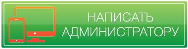 Кнопка группы PrintNinja ВКлнтакте