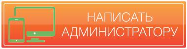 Кнопка группы PrintNinja одноклассники